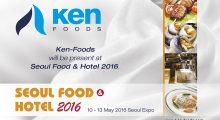 Feria Internacional Seoul Food & Hotel 2016