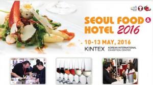 seoul food & hotel, web